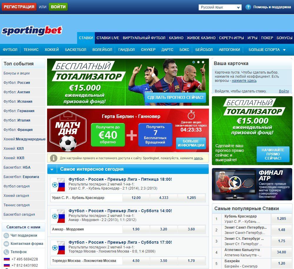 Вывод средств с онлайн казино